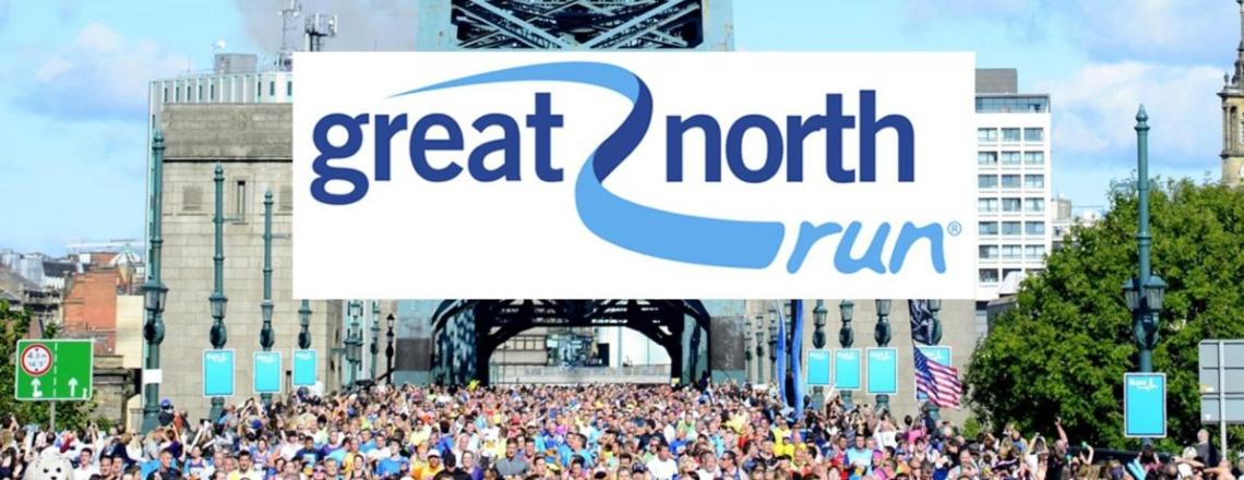 Great North Run – 12th September 2021
